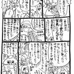 漫画「すわって食べよう」@seruko